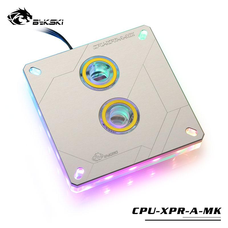 Bykski CPU Water Block For INTEL LGA 1151 115x 2011 2066 I7 BLOCKS 5V 3Pin D