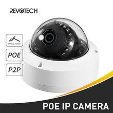 POE wandaloodporna wodoodporna 1080P 15 led zewnętrzna kamera IP anty wandal Dome 2.0MP ONVIF Night Vision P2P CCTV Cam
