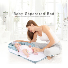Separated Bed with Light Music Multi-function Helping BB Sleep Travel Bag Baby Nest Crib Portable for Children Infant Kids