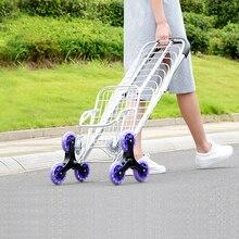 Складная тележка для покупок из алюминиевого сплава, переносная тележка для скалолазания, тележка для овощей, тележка для багажа