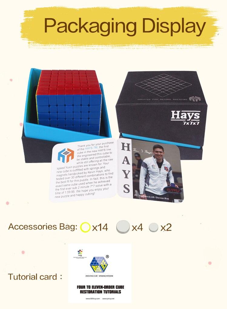 hays7M_09