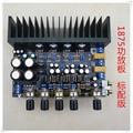 NEW 2.1-channel LM1875 NE5532 BTL double tube Subwoofer amplifier board kit/ Finished board