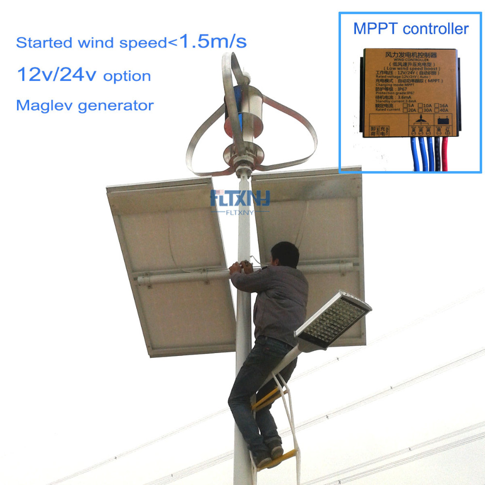 vertical axis 200w wind mill free energy generator low start up wind speed