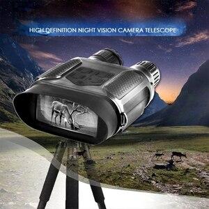 Image 2 - 7x31 HD الأشعة تحت الحمراء الرقمية للرؤية الليلية جهاز عريضة الصيد البصريات البصر فيديو التصوير ليلة مناظير كاميرا لا ترايبود