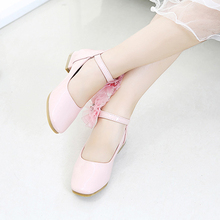 IYEAL Children Girls White Pink Party Wedding Shoes Princess Square He