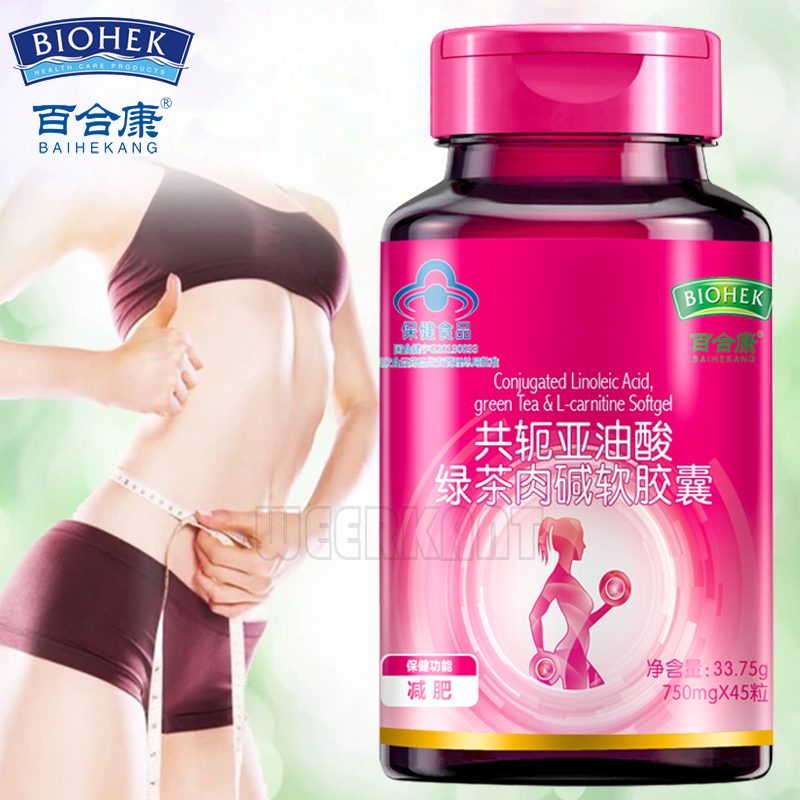 Weight Loss Strong Metabolism Boosters Acid Cla Green Tea & L Carnitine Slimming Capsule Fat Tissue Burns Much More Quickly