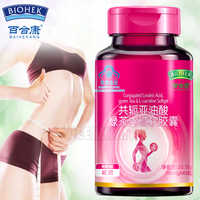 Strong Metabolism Boosters Acid CLA Green Tea & L-Carnitine Capsule Fat Tissue Burns Much More Quickly