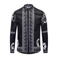 Mens Fancy Shirts Men Long Sleeve Male Luxury Animal Print Dress Shirt Vintage Palace Baroque Camisa Slim Fit Masculina For Men