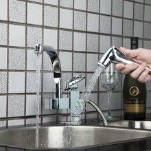 Классический кухонный кран вытащить и поворот на 360 градусов Chrome латунь раковины воды Одной ручкой и одно отверстие Смесители Коснитесь