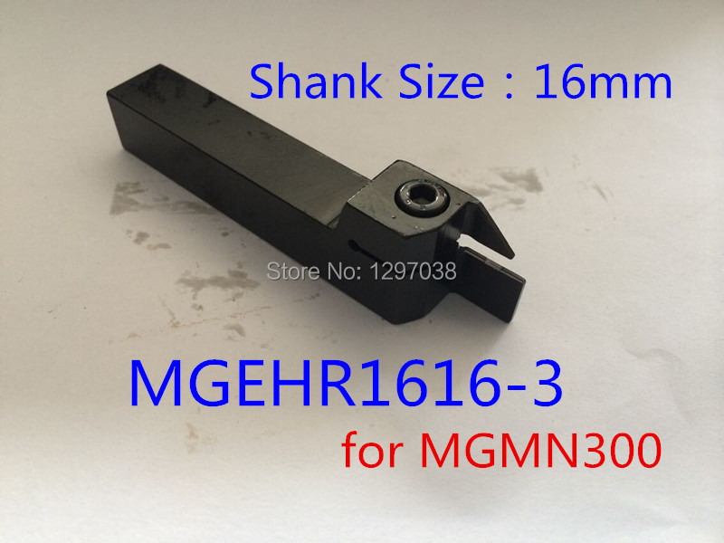 1pcs MGEHR1616-3 T10 External Grooving Cut-Off Tool Holder For MGMN300-M