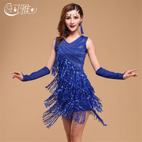 2019 NEW Latin Fringe Dress Women Latin Dance Dress Club Dress Party Wear Latin Dance Costumes (Skirt+2xGloves)