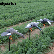 2017 Xilei Hunting Accessories Duck Hunting Decoys Mallard Shooting Equipment With Spinning Wings