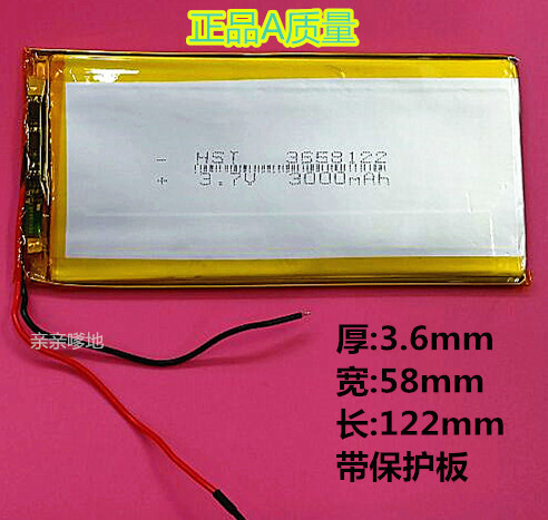 7-inch tablet battery polymer battery flat battery 3658122P 3000mAh built-in rechargeable battery от Aliexpress INT