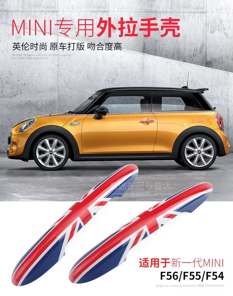 2pcs Gray Union Jack Uk Car Door Handle Cover Trim For Bmw Mini