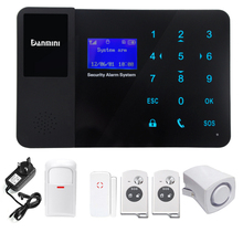 DANMINI Wireless GSM Alarm Smart Home Security GSM Alarm System Kits Remote Control Infrared Motion Sensor Door Sensor Siren