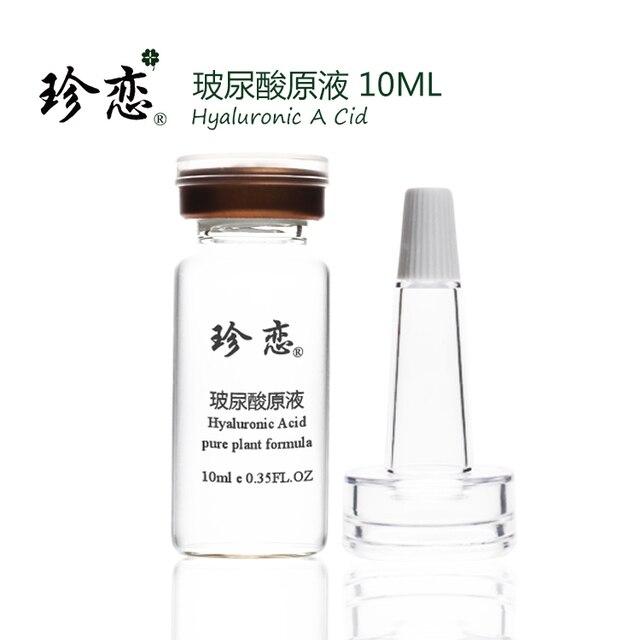 Гиалуроновая кислота 100% против морщин увлажняющий отбеливание крем для лица уход за лицом сущность подъема Бесплатная Доставка