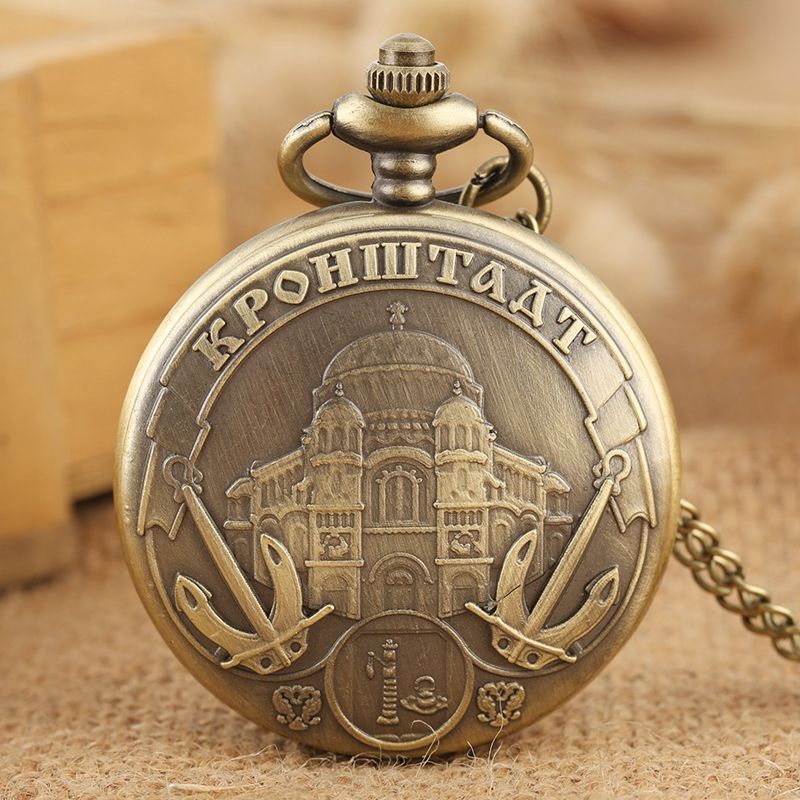 Retro Bronze Kronstadt Russian Castle Building Design Quartz Pocket Watch Chain Pendant Souvenir Necklace FOB Watch Collectibles