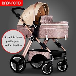 Babyfond2019 new baby stroller