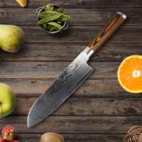 SUNNECKO 7 Inches Damascus Santoku Knife Japanese VG10 Steel Strong Hardness Blade Kitchen Knives Color Wood