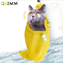 Cats Grooming Bathing Mesh Bag No Scratching Biting Restraint For Products Pets Cleanning Gatos