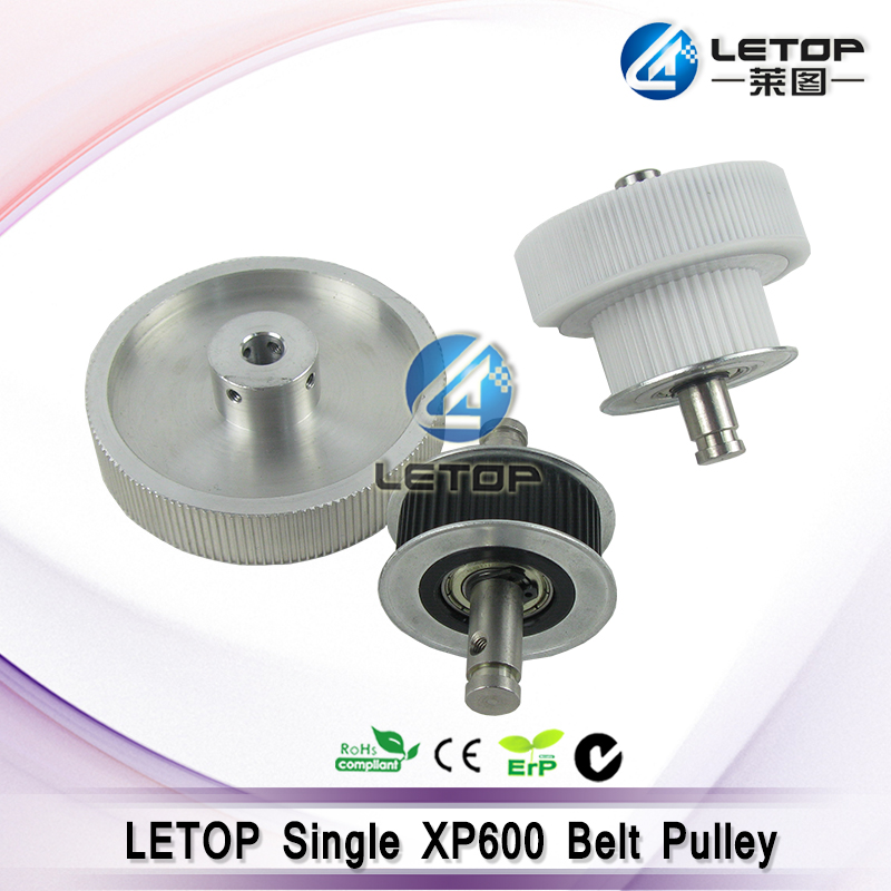 1set letop stepper driver carriage motor pulley for single head dx7/dx5/dx10/xp600