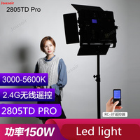 Falcon Eyes Professional LED photography light soft light live beauty shooting lamp video lamp 2805TDPro CD50 T03