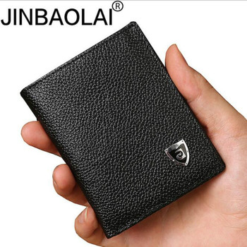 Small wallet men genuine leather purses cowhide mini wallets black and brown quality guarantee
