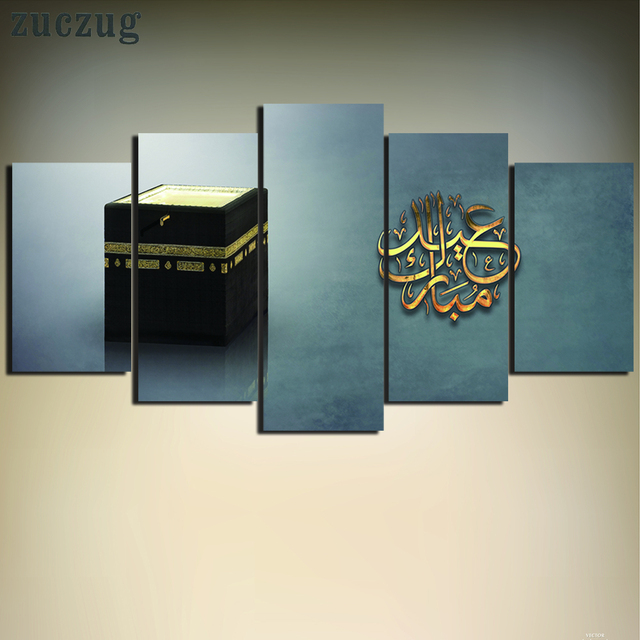 Unframed 5 Pieces Modern Islamic Wall Art Picture Kaaba Canvas Print Islamic  Mekka Painting On Canvas