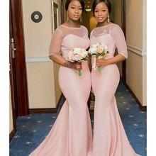 Black Girls Bridesmaid Dresses 2019 Long African Summer Coun