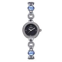 Юлий женские Часы Япония Кварцевые Часы Мода Платье Ретро Браслет-Цепочка Кристалл Горный Хрусталь Оболочки Девушка Подарочной Коробке 768