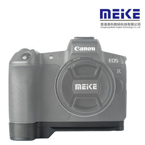Meike MK-EORG Aluminum Handle Grip Quick Release Plate for Canon EOS R Camera