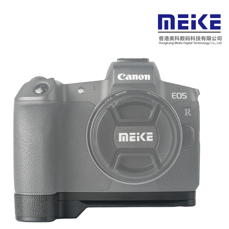 Meike MK-EORG poignée en aluminium poignée plaque de dégagement rapide pour appareil photo Canon EOS R