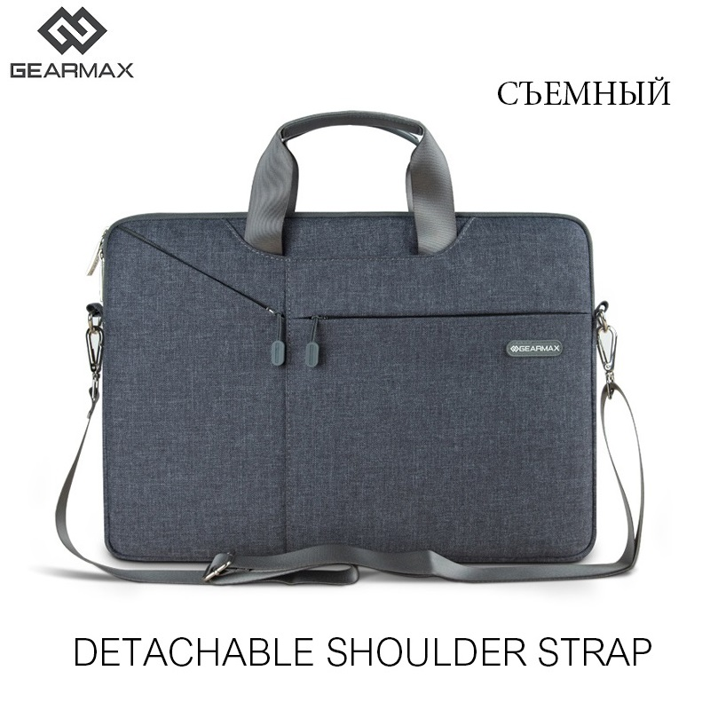 Fashion Gray Laptop Bag For Macbook Air 13 15 Men Women 11 12 13 14 15 15.6 Laptop Bag Handbag Messenger For Macbook Pro 13 15 gearmax 13 inch laptop messenger bag for macbook 13 15 computer laptop bags for dell 14 free keyboard cover for macbook 13 15