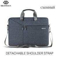 Laptop Bag Gray For Macbook Air 13 Men Women 11 12 13 14 15 15 6