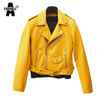 ACHIEWELL ZA Autumn Women PU Leather Jacket Long Sleeve EPAULET Turn Down Collar Yellow Women Short
