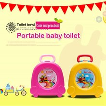 Childrens travel small toilet portable Travel car-mounted yellow