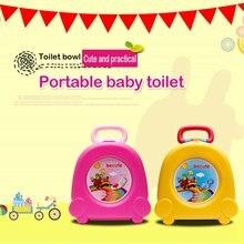Children's travel small toilet Children's portable toilet Travel travel portable car-mounted portable toilet yellow