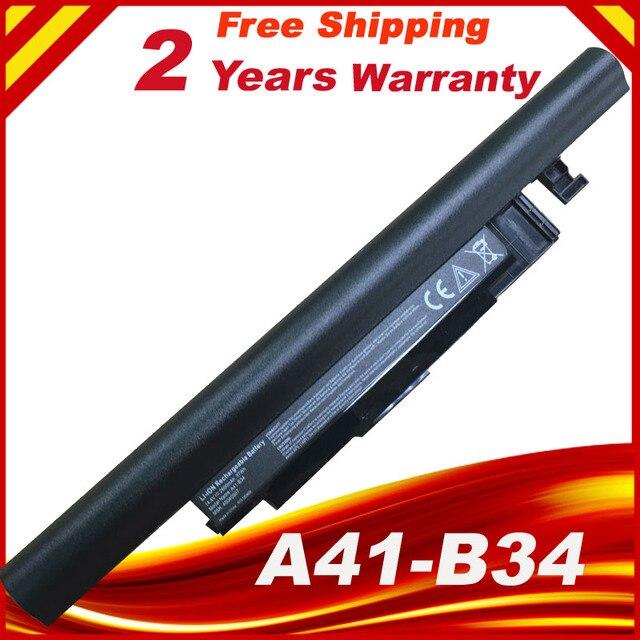 Ordinateur portable Akku pour A41 B34 A32 B34 40040607A1 DNS 0151435/0801149V