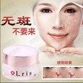 Ativação celular local pálido creme hidratante clareamento creme para o rosto Anti Acne Anti rugas
