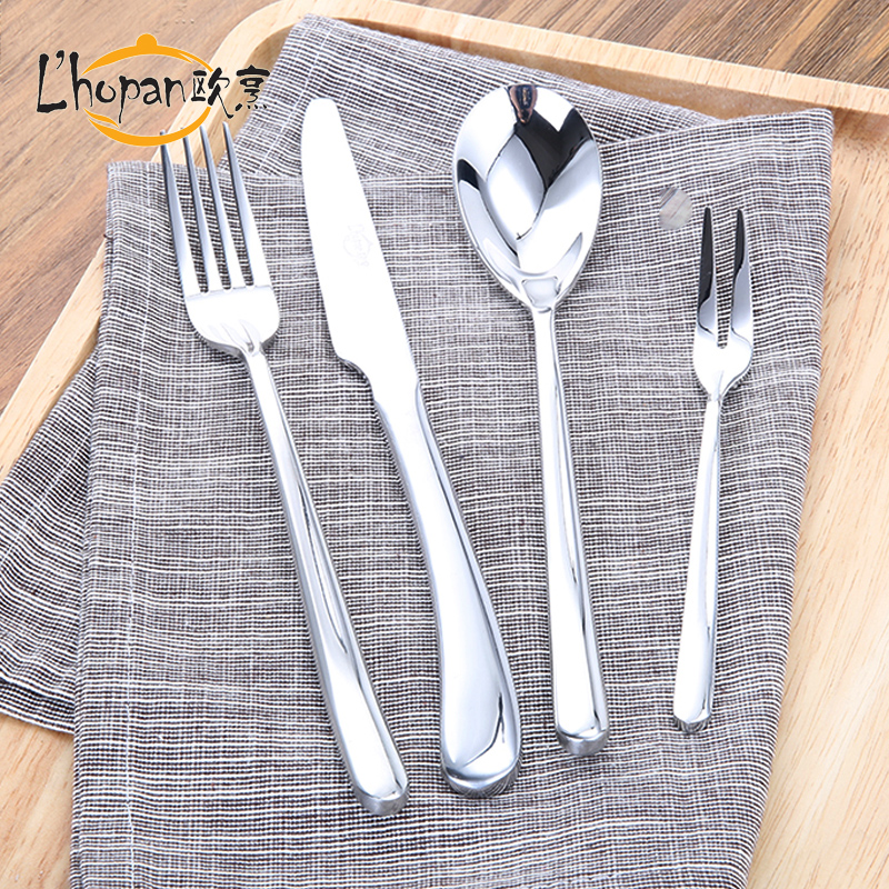 L'hopan stainless steel dinnerware set S shape curve handle table fork knife beef pizza tool