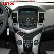 SKTOO For Chevrolet Cruze door lock switch button / hatchback door lock switch control switch sktoo lowest price car auto rear trunk assembly license plate lamp light switch button for chevrolet cruze
