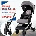 Baby stroller handrail accessories Universal detachable front fence fence Front armrest Front blocker Umbrella handrail