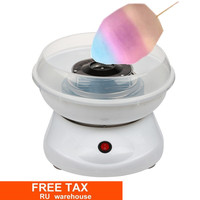 Electric Mini Sweet Cotton Candy Maker Machine Nostalgia DIY Cotton Candy Sugar Machine For Kids Gift