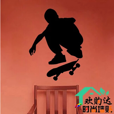 Skateboard wall stickers promotional stickers extreme sports enthusiasts sports decorative painting living room wallpaper