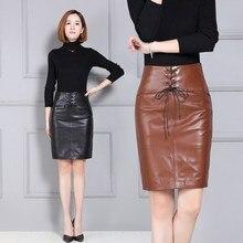 Sheepskin Skirt knee-length  Wrap Hip Leather K85