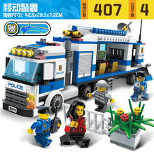 GUDI City police Series mobile police station Educational diy Building Block Kids Toy Compatible With Legoe Birthday Gift 9316