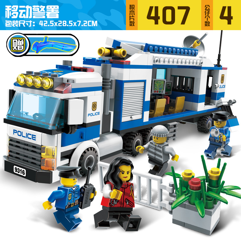 GUDI City police Series mobile police station Educational diy Building Block Kids Toy Compatible With Legoe Birthday Gift  9316 cinderella princess castle city set 697pcs model building block kid diy toy funny birthday gift compatible with lepine xd17