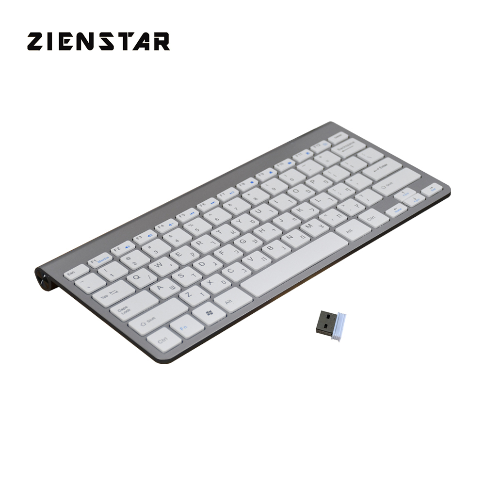 Zienstar Israel Hebrew Language Ultra Slim 2.4G Wireless Keyboard For Macbook/PC Computer/Laptop / Smart TV With USB Receiver