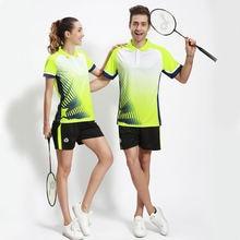 Мужская и женская спортивная одежда для бадминтона 1 комплект