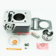 Motorcycle Cylinder Kit 57.4mm 54mm  For Yamaha YBR125 XTZ125 YBR XTZ 125 Modified Upgrade To YBR150 YBR 150 yamaha 125 ybr125